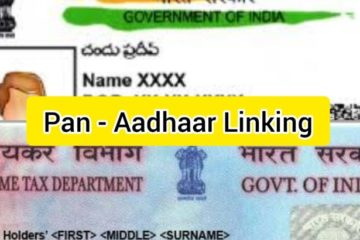 How to link PAN and Aadhaar Card through SMS
