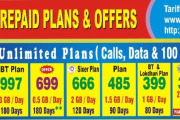 BSNL Plans & Offers – 2021