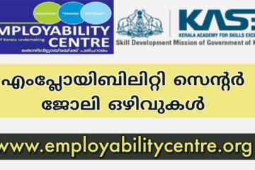 Employability Centre Job Alerts : Company: Big U World Pvt Ltd