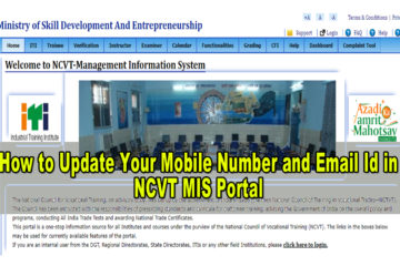 How to Update Your Mobile Number and Email ID in MIS Portal