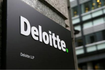 Deloitte Recruitment Drive for BCA/BSc 2021 & 2020 batch