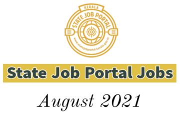 Kerala State Job Portal Job Vacancies August 2021